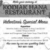 Valentine's Day Special Menu